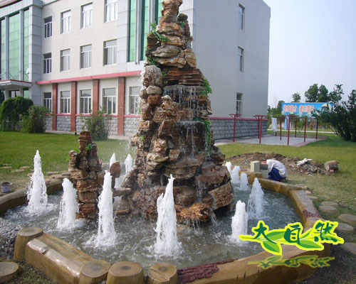 喷泉制作公司,天津假山喷泉,人造雾,喷泉设计制作- 1
