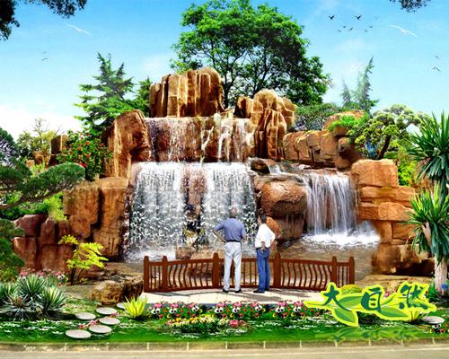 公园假山效果图